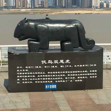 Ganjiang Public Park