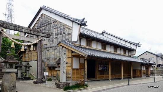 Kakamigahara, Japan: 中山道鵜沼宿 脇本陣