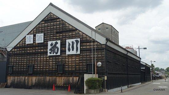 Kakamigahara, Japan: 菊川酒造