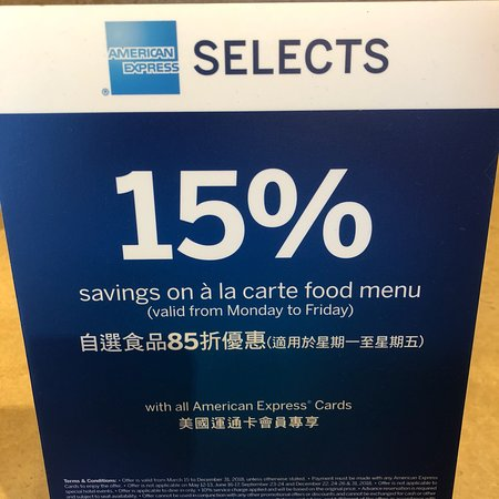 Carte American Express En Chine.Photo5 Jpg Picture Of Yue Chinese Restaurant Gold Coast Hotel