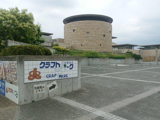 Osaka Craft Park