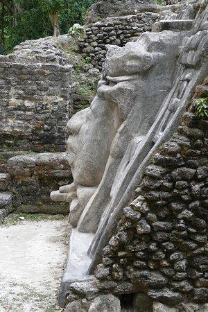Lamanai Belize Tours: seitenblick