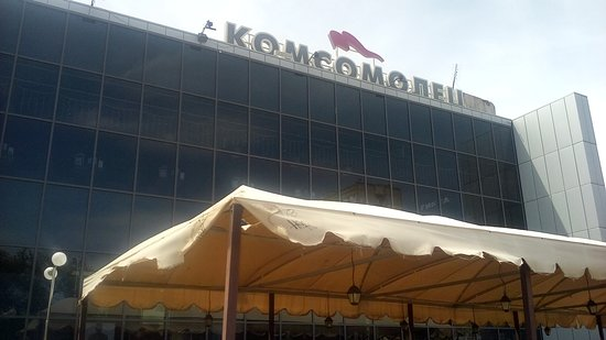 Komsomolets Cinema