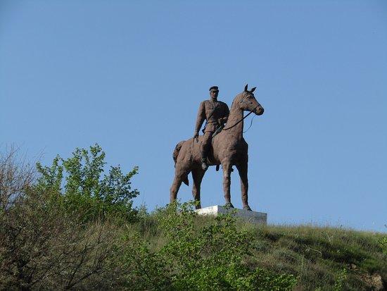 Monument Cossack on Horseback: памятник