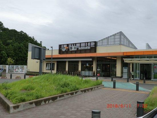Kakegawa Parking Area - Outbound
