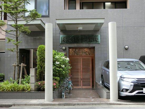 Tokitsukaze Beya
