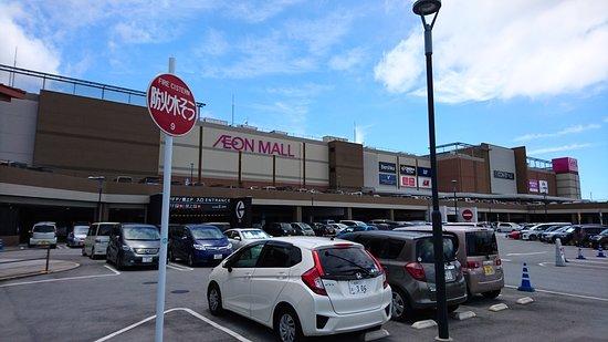 Aeon Mall Okinawa Rycom Photo