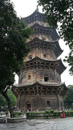 Where is quanzhou