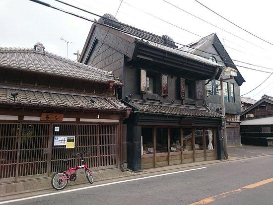 Japan Bike Tours