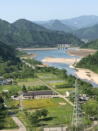 Tagokura Dam