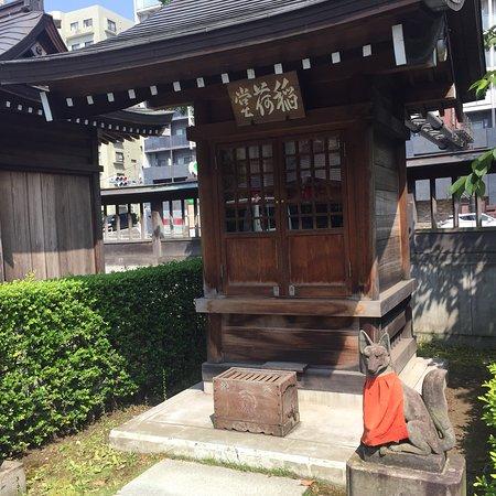 Kakurin-ji Temple (Seishoko) Photo