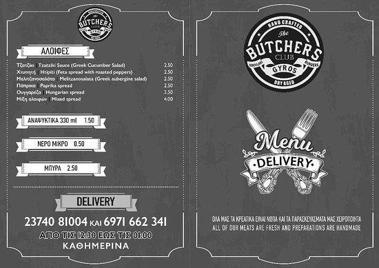Nea Fokaia, Grecja: The Butcher's Club