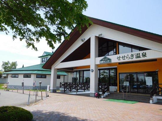 Hokuto, Япония: 温泉施設外観