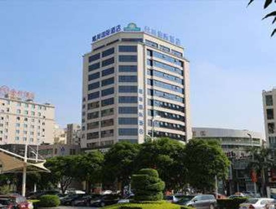 Days Inn Jinjiang International