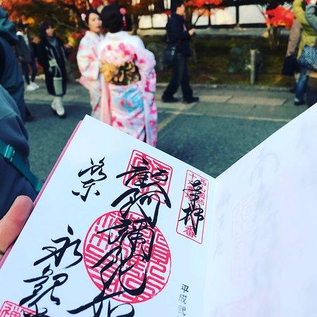 Discovery Kyoto: photo3.jpg