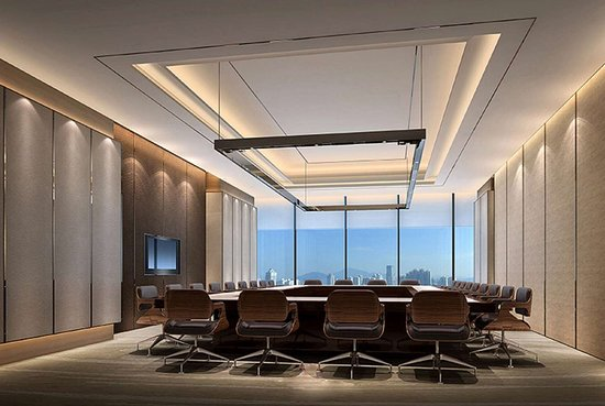 Dushan County, China: Meeting Room