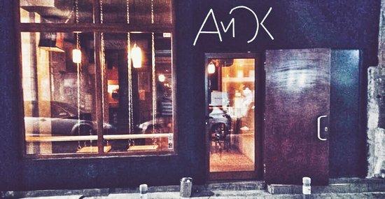 Bar Amok