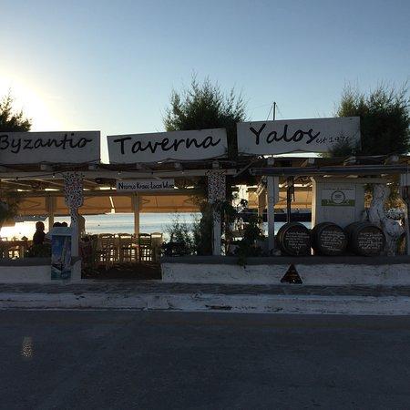 Byzantio Restaurant照片