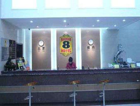 Bengbu, Chiny: Front Desk