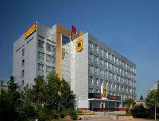 Super 8 Hotel Wuhu Yinhu North Road Fangte
