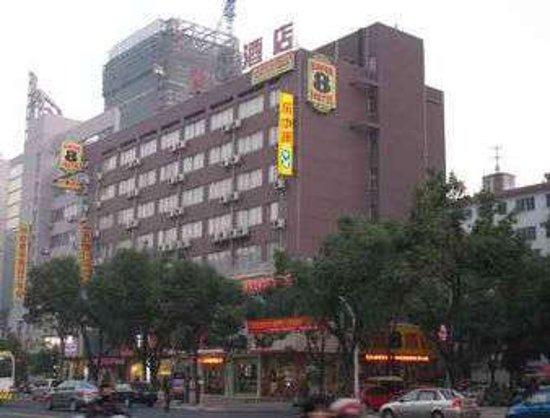 Super 8 Jinhua Jiangnan Yintai City