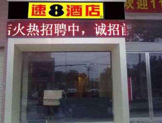 Yong'an, Çin: Welcome to the Super 8 Hotel Yong-an Xin An