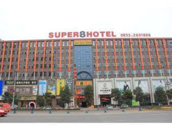 Super 8 Hotel Leshan Baiyang West Road