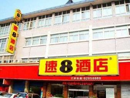 Welcome to the Super 8 Hotel Jingjiang