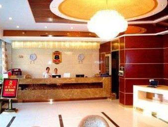 Jingjiang, China: Lobby