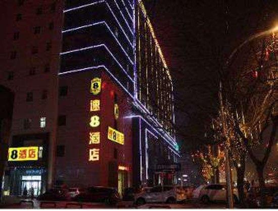 Welcome to Super 8 Hotel guyuan Zheng Fu