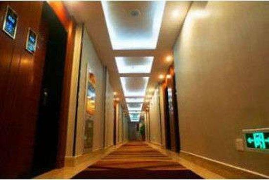 Jintan, Trung Quốc: Hallway