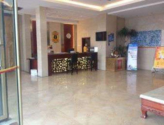 Pingdu, Κίνα: Lobby