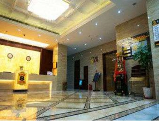 Wuhe County, China: Front Desk