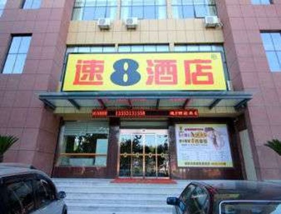 Welcome to the Super 8 Hotel Yantai Zhaoyuan Bus Station