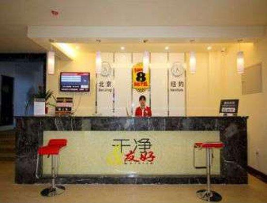 Zhaoyuan, China: Lobby