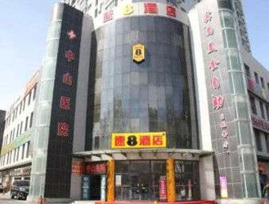 Welcome to the Super 8 Kuitun Bei Jing Lu