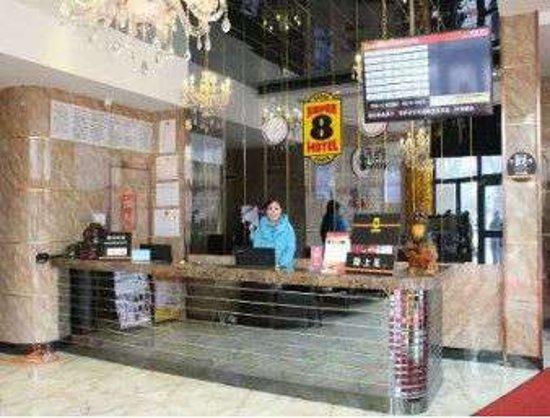 Kuitun, China: Front Desk