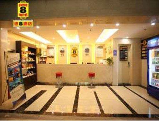 Zhuozhou, China: Lobby