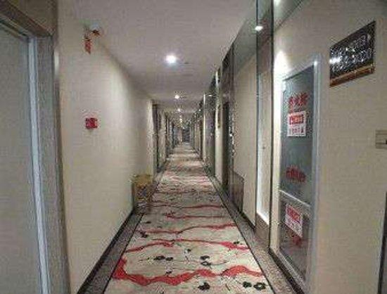Liaocheng, Kina: Corridor