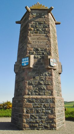 Inverurie, UK: The Battle of Harlaw Monument.