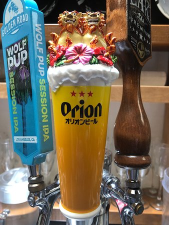 Orion draft beer straight from Okinawa Japan
