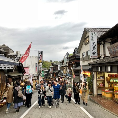 Narita, Japon: photo3.jpg