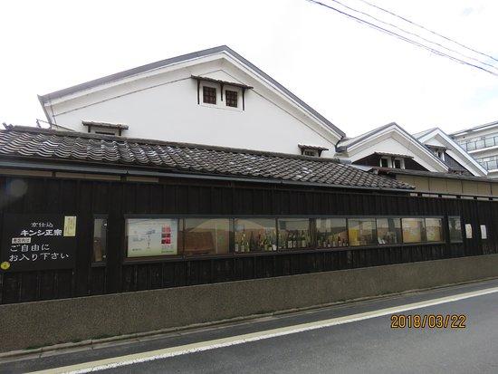 Horino Memorial Museum