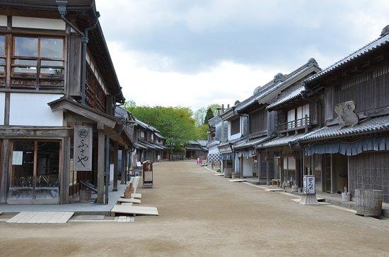 Chiba Prefectural Boso-no-Mura