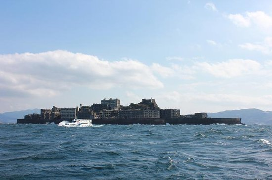 Visit Gunkanjima island, the...