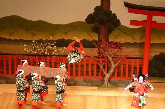 歌舞伎ツアー