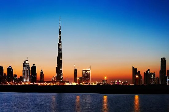 Executive Transfer - Dubai (DXB) - Dubai City Centre (1-3 people)