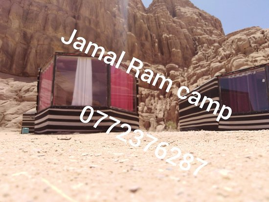 Jamal Rum Camp : A luxury family tent filled with stars