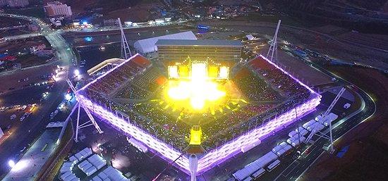 Pyeongchang-gun, Corea del Sur: PyeongChang Stadium