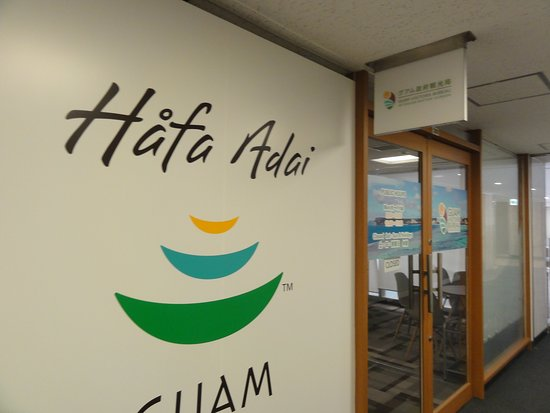 ‪Guam Visitors Bureau‬